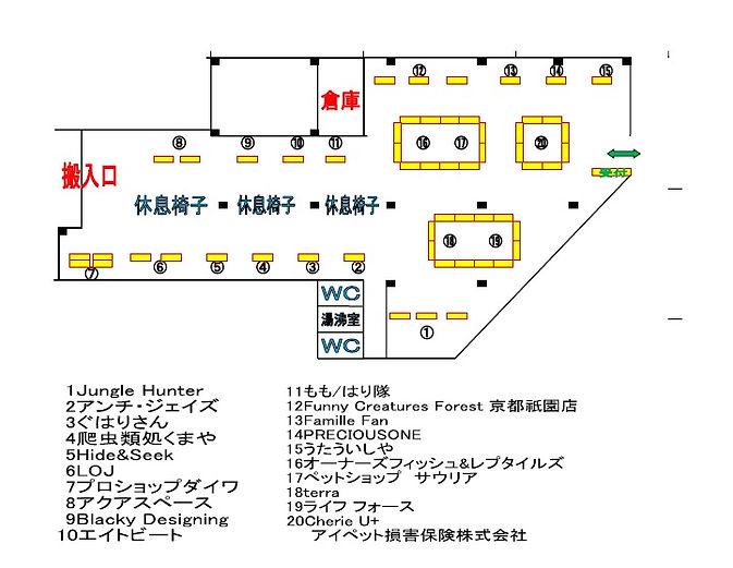 姫路ブース.jpg