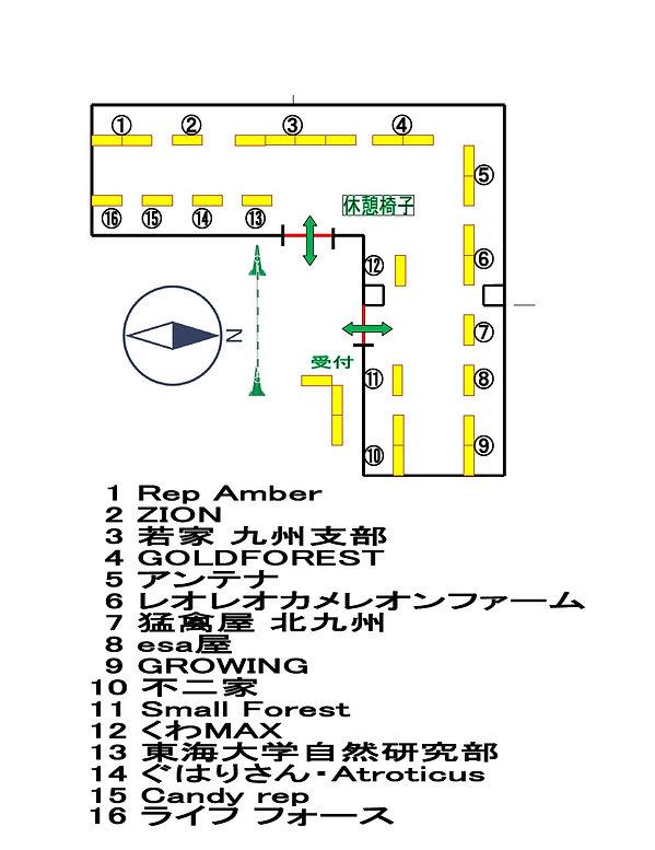 熊本ブース.jpg