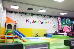 kidscorner3.jpg