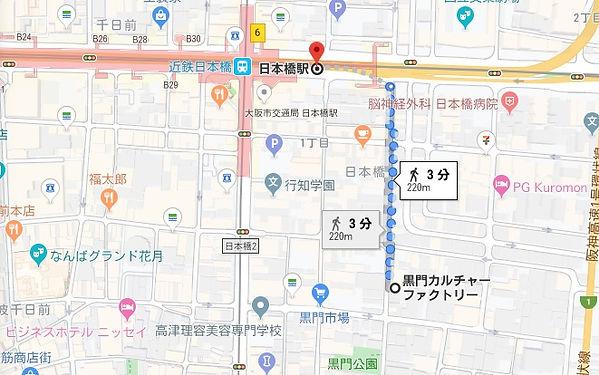 黒門最寄駅.jpg