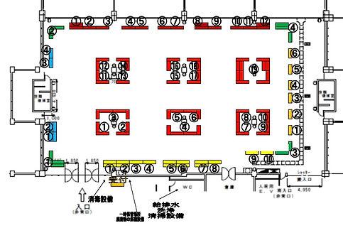 2020.12.13浜松配置.jpg