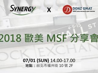 2018 歐美 MSF 分享會
