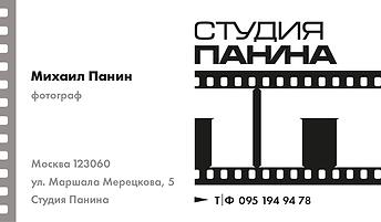 Panin_Studio_03_.png