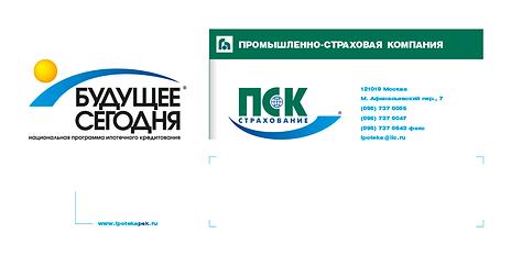 Uralsib_07_.png