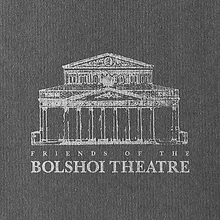 #Bolshoi_Home_.png