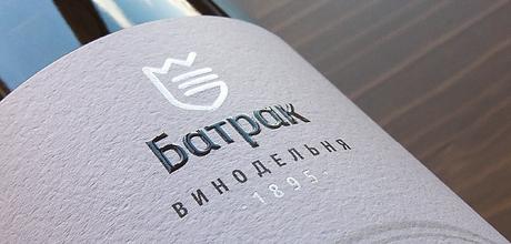 Товарный знак на этикетке белых вин Perf