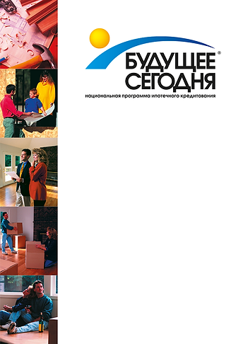 Uralsib_08_.png