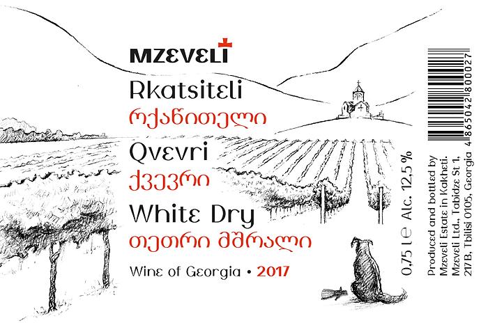 Mzeveli_04_.png