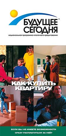 Uralsib_10_.png