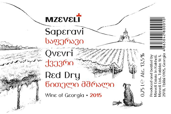 Mzeveli_03_.png
