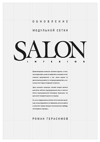 Salon_01_.png