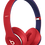 Thumbnail: Beats Solo 3 Wireless Bluetooth Headphones Solo3 Portable Gaming Sport Foldable