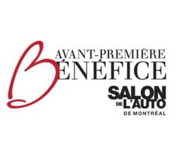 Logo Avant Premiere Salon Auto
