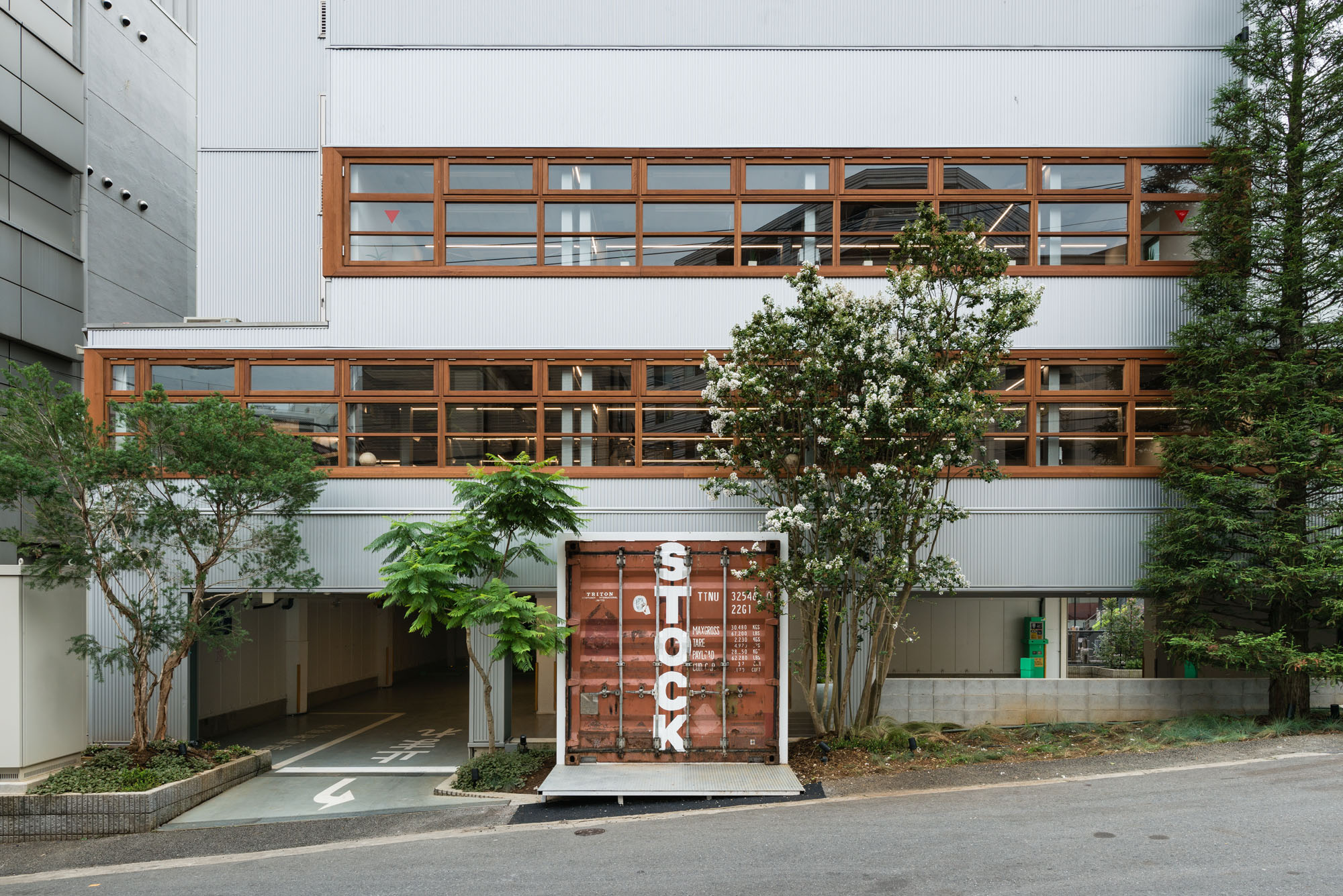 STOCK Share Office