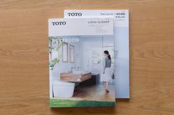 TOTO ネオレスト空間設計