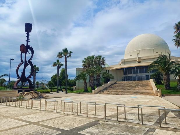 Entrada al Planetario