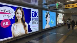 Quando avere un bel viso diventa un affare di Stato: la chirurgia estetica in Corea del Sud