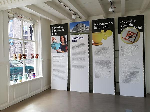 etalagemuseum 1.jpg