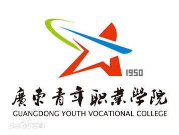 Guangdong Youth Vocation College