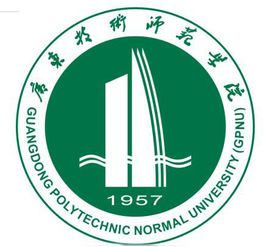 Guangdong Polytechnic Normal University