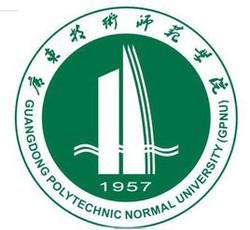 Guangdong Polytechnic Normal University