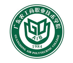 Guangdong AIB Polytechnic College