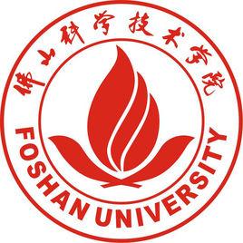 Foshan University