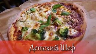 Пицца для ниндзя
