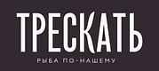 Лого ТРЕСКАТЬ  тёмный фон.png