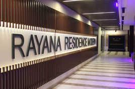 Rayana Residence
