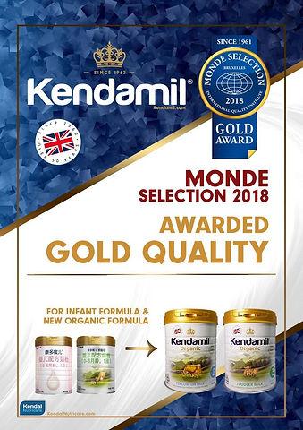 Kendamil-Monde-2-800x1132.jpg