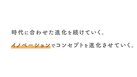 シーケンス 01.00_01_12_24.静止画002.png