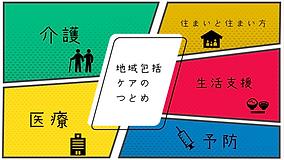カンタキ アニメーション 初稿.00_01_12_09.静止画004.png
