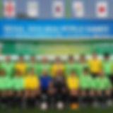 IBSA World Games.jpg