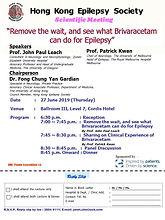 HKES Briviact Launching Sympsoium 27 Jun
