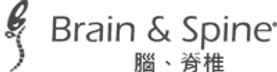 brainspine-logo.png