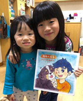 國際腦癇日—香港2020「讓孩子從小認識腦癇症」