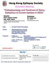 HKES Symposium 25 April 2019 Poster.png