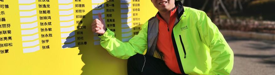 環法挑戰賽2020 澄江撫仙湖 - 1.jpg