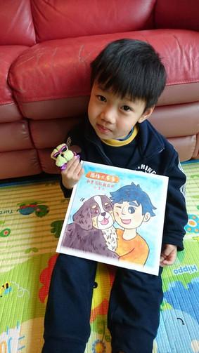 香港國際腦癇日2020「讓孩子從小認識腦癇症」2