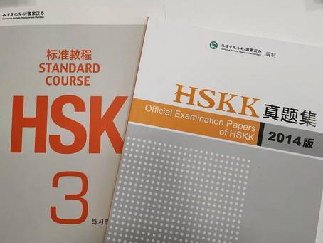 Завршетак јесењег циклуса курсева и почетак интензивног зимског курса кинеског језика
