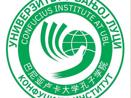 一月份汉语课程强化班招募新学员