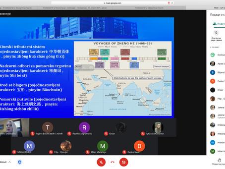 Jelena Stjepčević博士的线上讲座 ---中国的海事历史及对当今世界 的影响