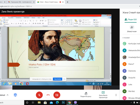 "Online Lecture on the Topic ""Million"" Marco Polo – Real and Imaginary along the Silk Road"