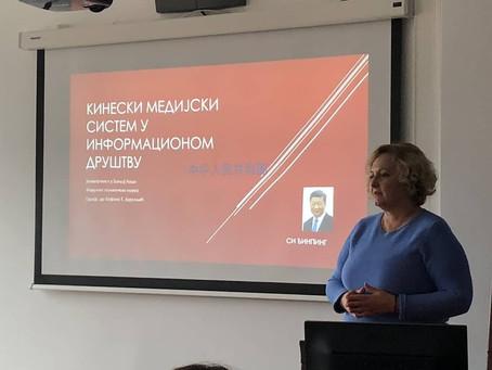 Проф. Татјана Дуроњић одржала предавање о кинеском медијском систему у информационом друштву