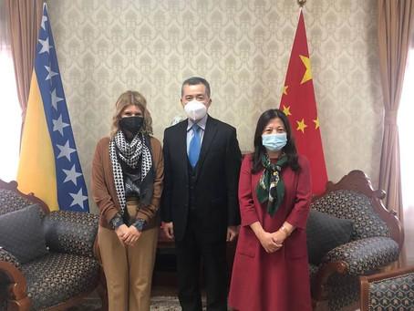 巴尼亚卢卡大学孔子学院院长拜会中国驻波黑使馆大使