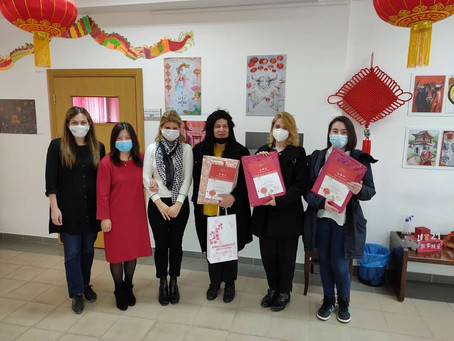 Awards Presented to Pupils on the Occasion of the Confucius Institute's Art Competition