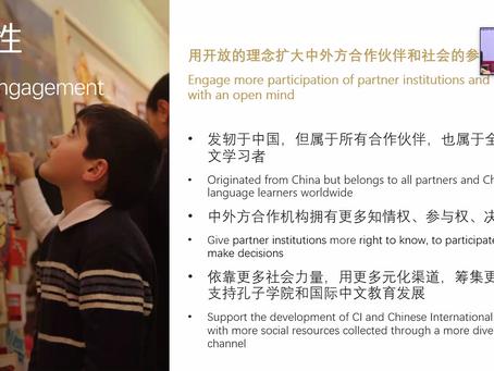 Представнице Конфуцијевог института учествовале на Европској конференцији Конфуцијевих института