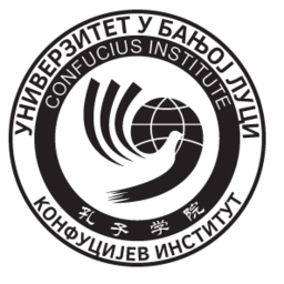 Нови циклус курсева кинеског језика и таиђићуена