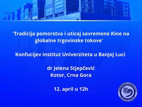 "Jelena Stjepčević 女士的线上讲座---""海事传统及现代中国对全球贸易流通的影响"""
